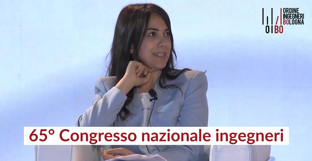 65° Congresso nazionale ingegneri – Intervento Ing. Paola Marulli